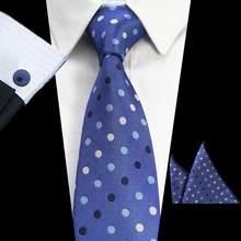 RBOCOTT, 8 см, набор галстуков, новый дизайн для мужчин, в клетку, горошек, Пейсли, галстук, носовой платок, запонки, наборы, деловые, свадебные, веч...(China)