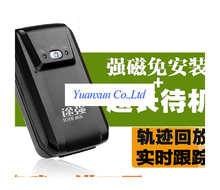Anti- car GPS satellite locator tracker Tracker Free install magnetic adsorption long standby
