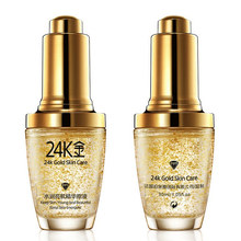 New High Quality 30ml Pure 24K Gold Essence Anti Wrinkle Face Skin Care Anti Aging Collagen Whitening Moisturizing Acid Liquid