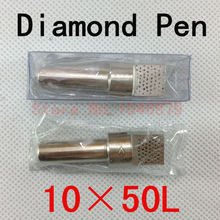 10mm Dia 50mm Length Grinding Wheel Diamond Dressing Pen Dresser Tool,Head for the natural diamond