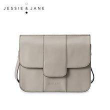 JessieJane Designer Brand Fruit Series Women Messenger bags Chic Leather Crossbody Jessie Style 1066