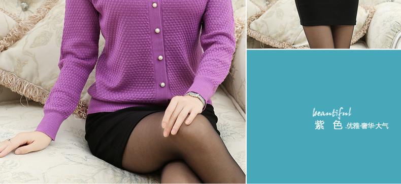 Autumn 2015 Среднийdle-aged Женщины Шерсть свитер Mothers Print Single-breasted Big Размер Lapel кардиган свитер lz647
