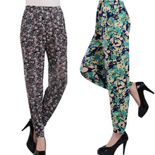 Wholesale Harem Pants Women New 2015 Plus size Casual Women Pants Elastic Waist Comfy Capris Summer Harem Pants Free size (China (Mainland))
