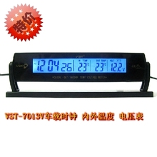Free shipping 2012 vst-7013v car clock voltage table car clock(China (Mainland))