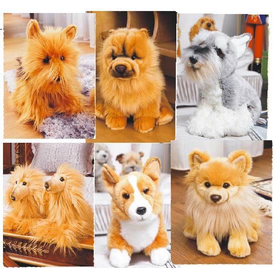 Plush Toys dogs Stuffed dogs& Plush Animals Anime Toys dogs For Boys Girls Kids Hobby Brinquedos Menina Meninas 8 style(China (Mainland))
