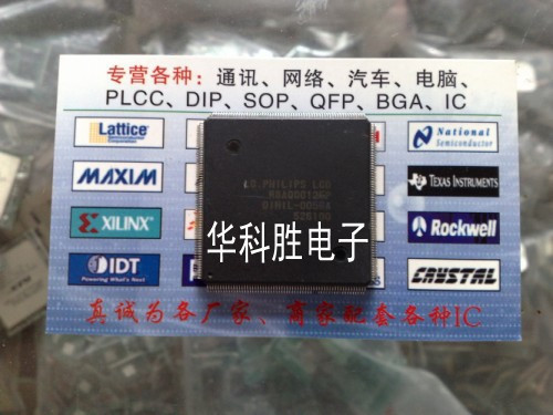 original newR8A00012FP new LCD chip cheap and fine