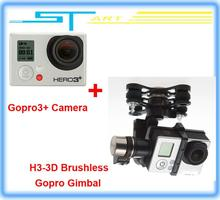 Drop shipping Gopro HERO3 sports camera with built-in Wi-Fi H3-3D Phantom 3-Axis Brushless Gopro Gimbal for Drone X350 Toy kids
