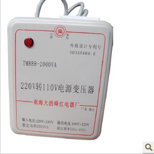 220V to 110V 2000w 2000 watt transformers, 220V to 110V Voltage converter,Use 110 v electrical appliances.<br><br>Aliexpress