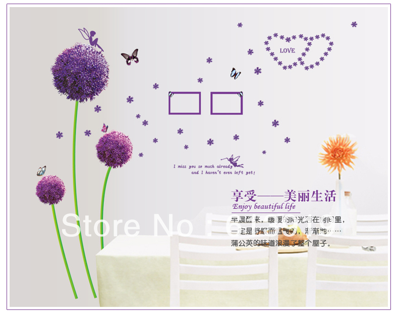 Romantic Purple Dandelion Bedroom Wall Sticker Home Decorations Size 45*60cm - DIY Decoration Sky store