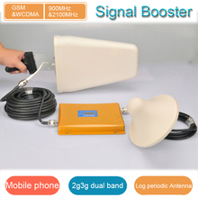 900MHZ 2100MHZ GSM WCDMA 2G 3G dual band signal booster for mobile phone log periodic antenna and ceiling Antenna 10m 5 m cable(China (Mainland))