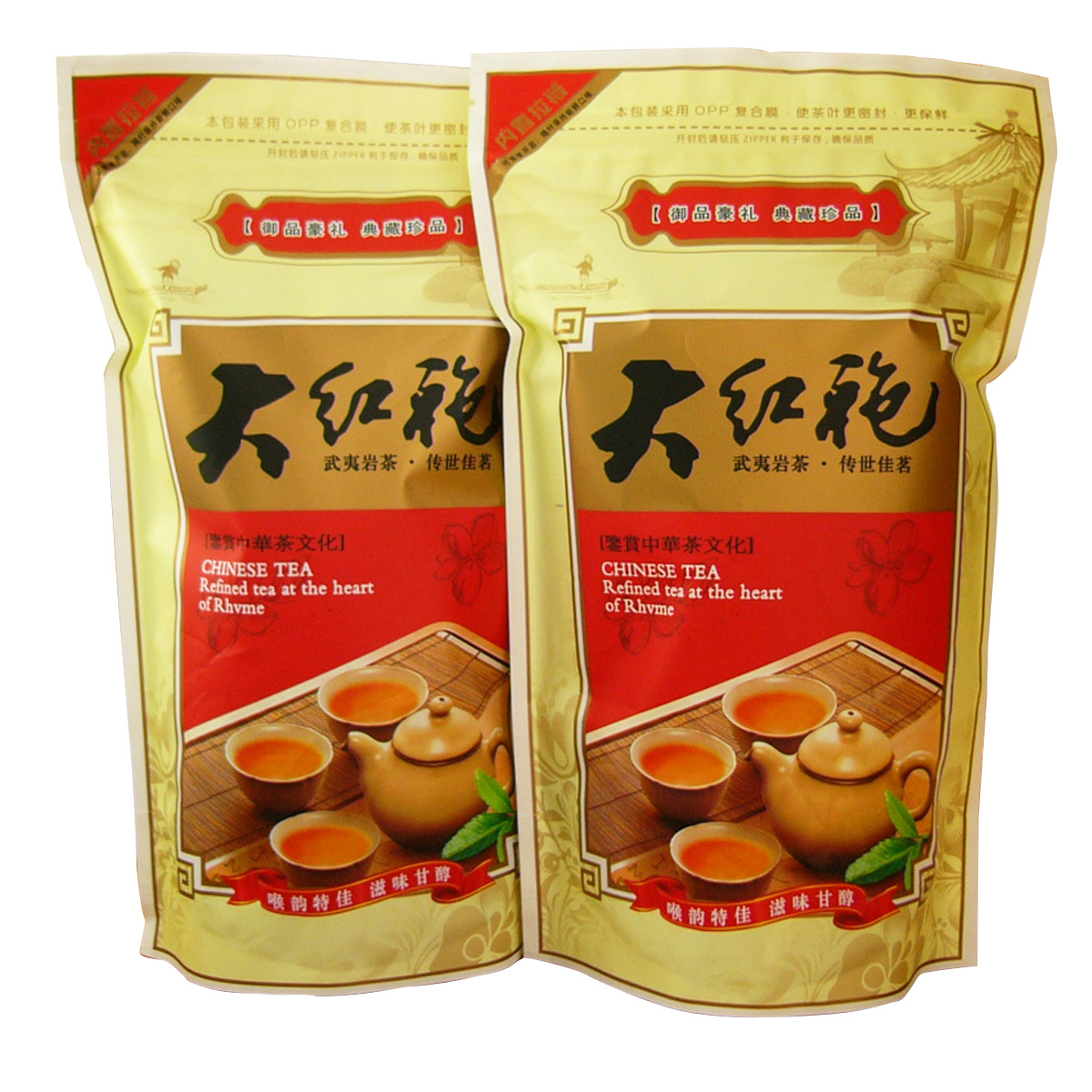 Гаджет  500g oolong tea dahong pao the chinese oolong tea oolong da hong pao tea  health care set the products for weight loss None Еда