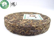 Silver Buds Mengku Pu erh Tea Cake 2009 150g Raw
