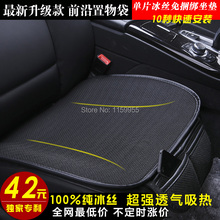 car seat covers ventilate ix35 k4 k5 q3 q5 c200 auto seat cushion Wear comfortable linen car seat(China (Mainland))