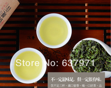 Free Shipping 2015 New Chinese Oolong tea 250g Anxi Tieguanyin tea Fresh China Green Tikuanyin tea
