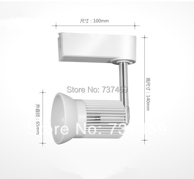2014 new 220V 15W COB led track light white shell COB track light, clothing store track spot lighting high fedex free shipping(China (Mainland))