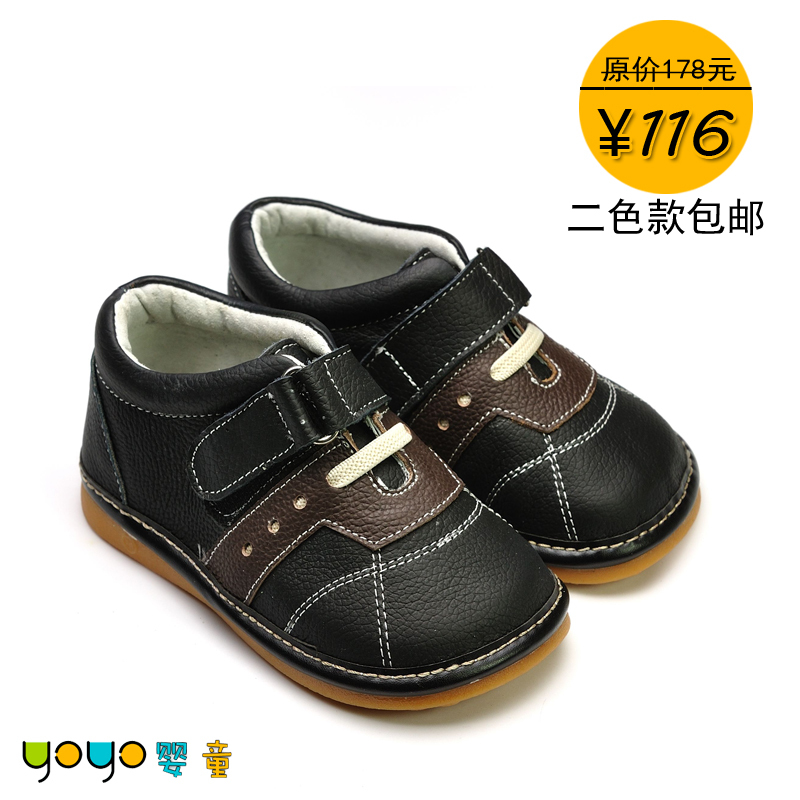 Autumn cowhide sound cow muscle shoes slip-resistant outsole toddler shoes baby shoes 6111