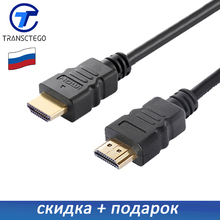 Male-Male HDMI cable HD signal HDMI 1.4 version optical audio cable hdmi adapter display port for PS3 HDTV Satellite Receiver