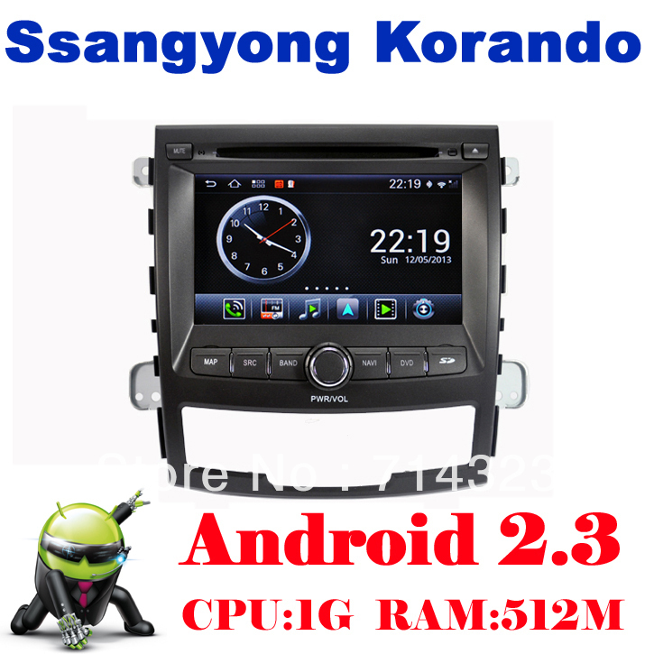 Android Car PC DVD for Ssangyong Korando with 3G Wifi 1G CPU S150 Support DVR 7 inch HD screen audio video player Free shipping(China (Mainland))