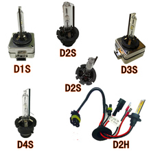 Buy D1S D2S D3S D4S D1R D2R D3R D4R D2H 12V 35W 3000K 4300K 6000K 8000K HID Xenon Car Headlight Bulb Headlamp Audi VW Benz Ford for $15.54 in AliExpress store