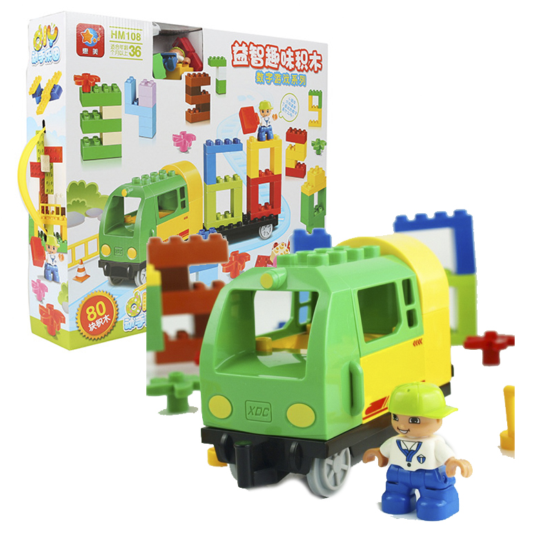 Christmas Number One Toy For Boys : Duplos number game truck large particle creative base