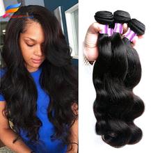 8A Grade Brazilian Virgin Hair Body Wave Unprocessed Virgin Brazilian Human Hair Weave 4 Bundles Soft Brazilian Body Wave Hair(China (Mainland))