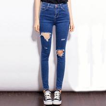 Moda mulheres de alta cintura Skinny Jeans fino rasgado calças de Jeans buraco feminino Sexy meninas calças