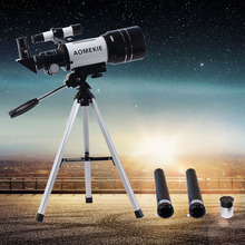 Entry-level Zoom HD Astronomical Telescope Protable Tripod High Power Terrestrial Space Monocular Telescope Spotting Scope 30070(China (Mainland))