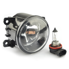 1 Piece RH LH Front Fog light lamp is suitable for Focus 2 3 2009 2014
