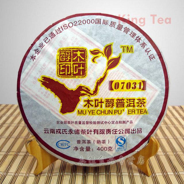 Puer Ripe Tea 2008 Meng Ku Rongs Tea MuYeChun 07031 Shou Cha 400g !<br><br>Aliexpress