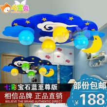 Free Shipping HGHomeart [Baby] children still children's room lamp bedroom lamp lighting moon and the stars cartoon lighting LED(China (Mainland))