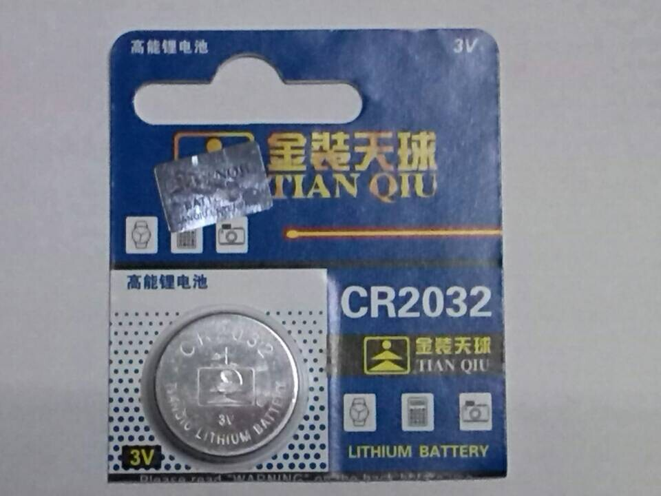 Celestial CR2032 3V button battery car remote control anti-theft electronic a 2032 computer motherboard 1 pcs of battery(China (Mainland))
