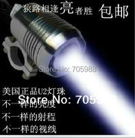 Фары для мотоциклов 12V /60v 30W U2 1000/1500lm