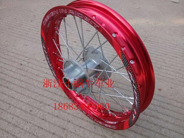 Small proud apollo KAWASAKI off-road motorcycle after 14 print aluminum rim felly Free shipping(China (Mainland))