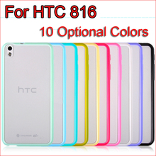 For HTC Desire 816 Mobile Phone Accessories 3D Colorful Candy Transparent Back Case Cover Cheap Case