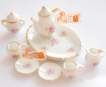 Free Shipping ! 1/12 Scale Dollhouse Miniature Furniture ~Lot of 8 PINK ROSE Tea Cup Set cooking kitchengirl(China (Mainland))