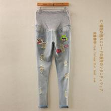 Maternity Clothing Spring Summer Pregnant Women Hole Pants Plus Size Pregnancy Cotton Denim Jeans Fashion Trousers