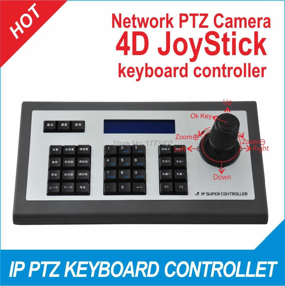 PTZ Control IP PTZ Keyboard controller Network High Speed dome keyboard &Control DaHua &XM License NVR &DVR with 4D Joystick(China (Mainland))