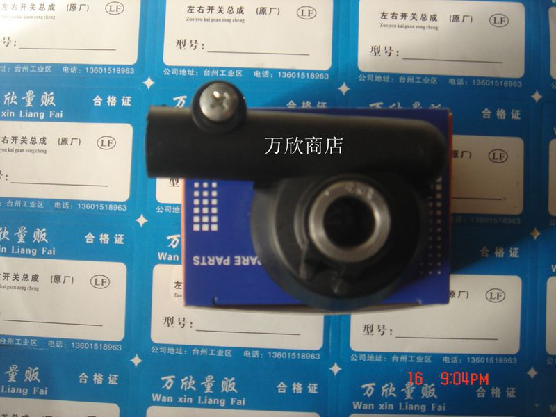 A Boshi Mi table speed motorcycle gear tooth(China (Mainland))