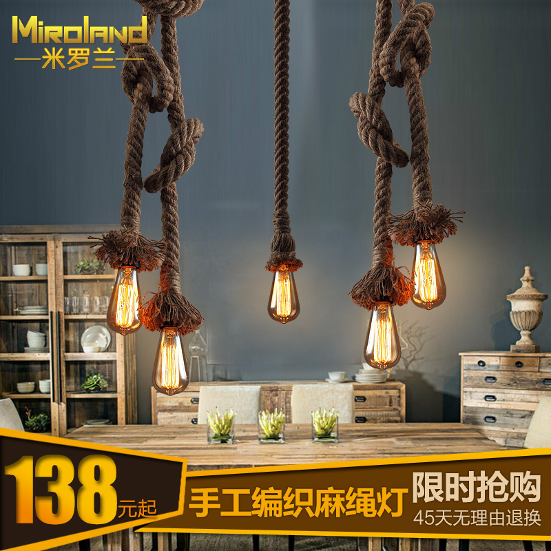 Mi Luolan American country European retro restaurant bar stairs living room table lamp creative restaurant lights rope chandelie(China (Mainland))