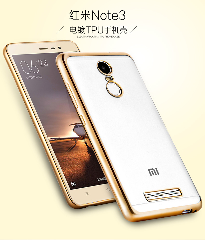 Luxury Plating Electroplating Gilded TPU Soft Mobile Phone Case For Xiaomi Redmi Note 3 pro prime Hongmi Note 3 Back Cover case(China (Mainland))
