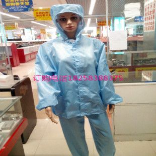 Anti-static with a hood split service protective clothing food cleaning service cleanroom anti-static work wear clothes(China (Mainland))