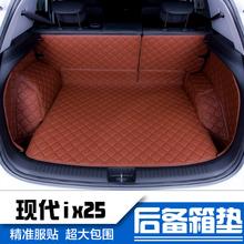 Full car trunk mat suitcase pad rug for Peugeot 301 2008 308 408 508 3008 RCZ 208 4008 308S Caddy Combi VR6 multivan Golf GTI CC(China (Mainland))