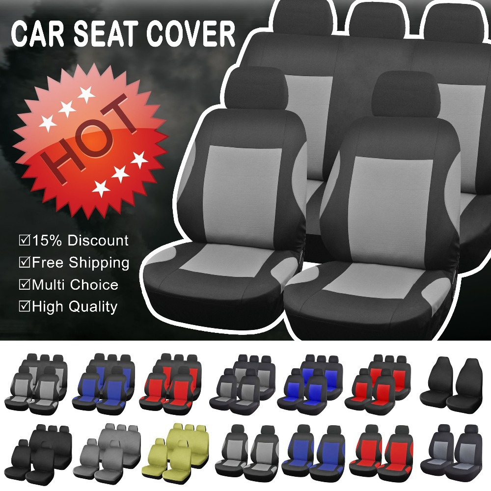 UNIVERSAL HOT SALE STYLING CAR COVER AUTO INTERIOR ACCESSORIES FREE SHIPPING AUTOMOTIVE CAR SEAT COVER(China (Mainland))