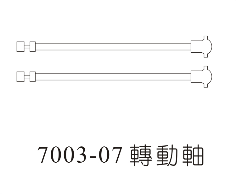 Double Horse ShuangMa DH 7003 DH7003 7003-07 Shaft Power Steering Rc Spare Part Accessory Accessories Rc Helicopter(China (Mainland))