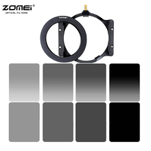 Zomei Square 100mm *150mm Neutral Density Filter Full Color Grey ND2 ND4 ND8 ND16 Gradient Grey ND2 4 8 16 set for Cokin Z pro,(China (Mainland))