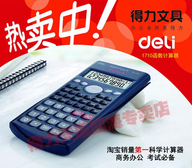 Lackadaisical 1710 scientific calculator function calculator