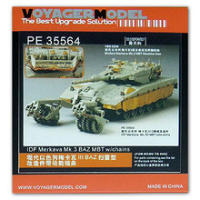 Buy KNL HOBBY Voyager Model PE35564 Mecca Mk.3 BAZ main battle tanks mine sweep rolling upgrade etching parts for $59.48 in AliExpress store