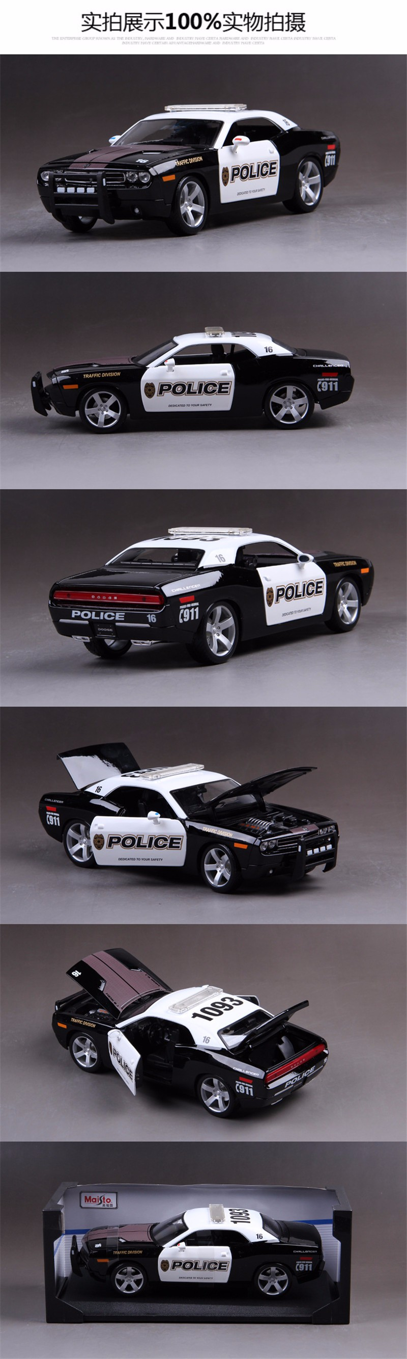 Police Automotive Fashions 1:18 Scale 911 Dodge Challenger Diecast Automotive Mannequin Excessive High quality With Openable Doorways Children Toys Collections