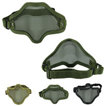 Superior Hot Selling Iron Face Airsoft Mask Metal Wire Mesh Lower Half Mask  June11