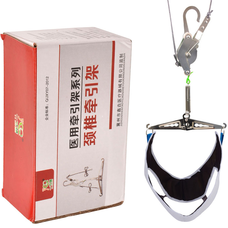 2016 Home Use Cervical Traction Frame Neck Collar Cervical Traction Chiropractic Professional Stretching Device AM012 47 Z(China (Mainland))